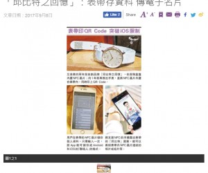 Ming Po's article